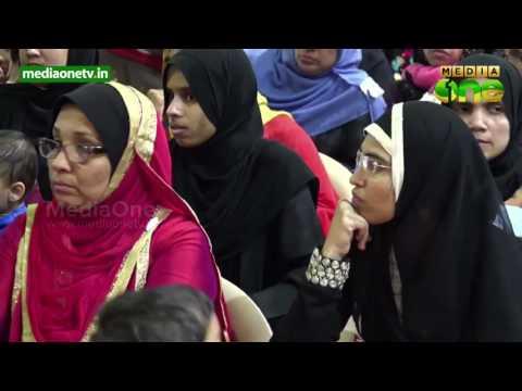 Qatar Womens Conference