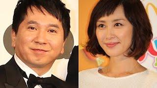 28日付け日刊スポーツ本紙で、爆笑問題の田中裕二(50)との結婚が...