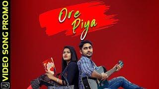 O Re Piya | Song Promo | Odia Album | Jyoti | Deepa | Satyajeet | Sanchita | Sthita | Asad