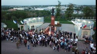 Свеча памяти в Лебедяни 8 мая 2019 года.