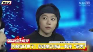 Gambar cover 李湘一身壕牌霸气现身 穿黑衣看上去竟然瘦了, 此次不沉默!张柏芝大反击 逐一回应负面新闻
