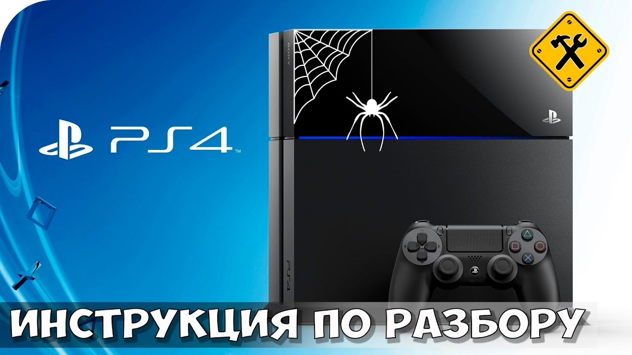 Horizon: zero dawn (ps4). 894 500 р. Assassin's creed: истоки [ps4, русская версия]. 1 402 800 р. Smart buy rush viper [sbhg-2200] назначение -.
