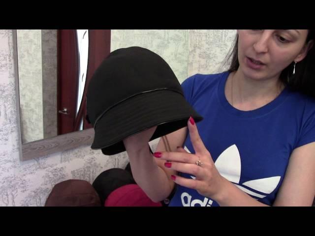 Шляпка, Бритни Черная