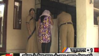 knews ulhasnagar : 7 People Arrested Under Pita Act.
