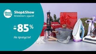 Черная пятница на Shop&Show