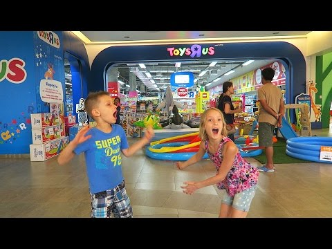 Fun Play Place for Kids. Playground with Toys and Games! Visit to toy store.