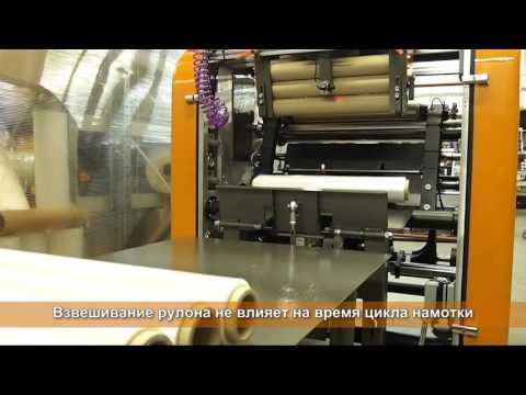 видео: Автоматический перемотчик стретч-пленки psf-011m