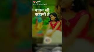 Mohabbat ek ehsaason ki Pawan si kahani hai Krishna bhakti song Love is a holy story of a twenty-fou