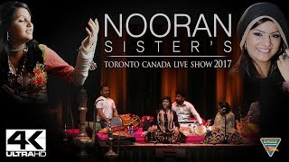 Nooran Sisters Live Performance Toronto 2017 | New Punjabi Songs 2017 | Latest Punjabi Songs 2017