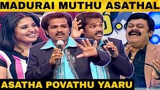 APY 51 | Madurai Muthu | Aishwarya Rajesh