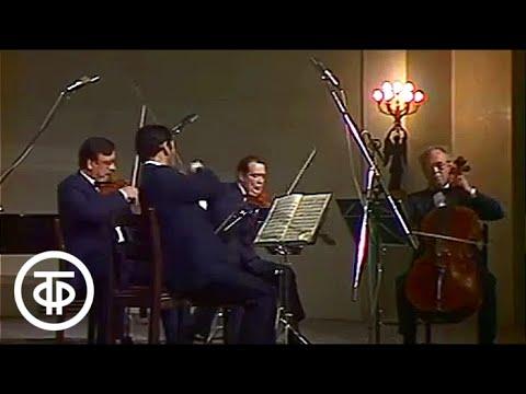 Декабрьские вечера. Квартеты П.Чайковского. Государственный квартет им. А.Бородина (1986)