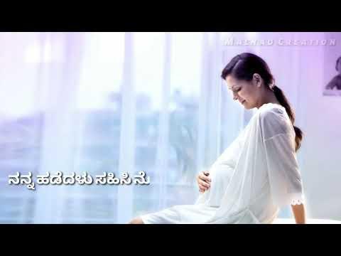 Amma I love you maa | Kannada vorsoin |Suhail hasnain