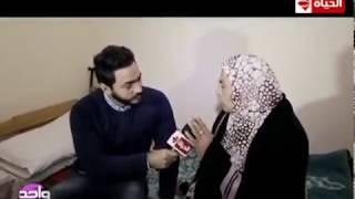 تامر حسني يحاور إحدى نزيلات دار للمسنين.. والأخيرة: