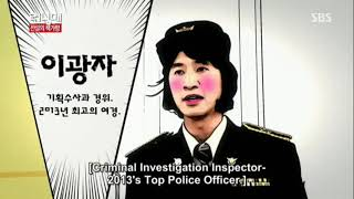 Lee kwang soo funny moments