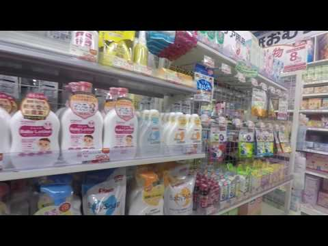 Alone in Japan Ep 04 Japanese Pharmacy