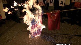 В центре Афин сожгли турецкий и американский флаги 7,5м