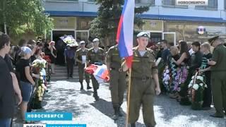 В Новосибирске простились с погибшими в Омске деса