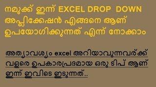 How to create drop-down menus in Excel
