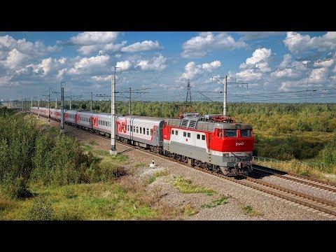 Железная дорога. Клип ко Дню Железнодорожника 2017