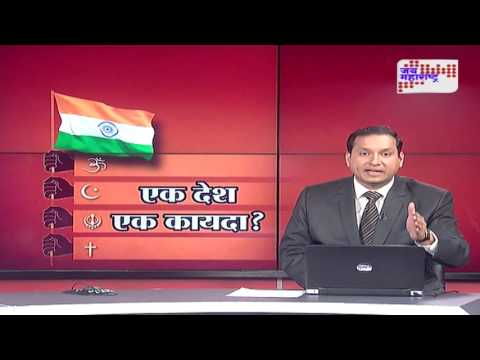 Lakshvedhi: One Nation One Law