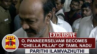 Download lagu O Panneerselvam becomesCHELLA PILLAIof Tamil Nadu Parithi Ilamvazhuthi Thanthi TV MP3