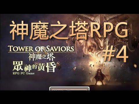 神魔之塔 RPG - 洛基!Get!