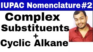 naming of cycloalkanes