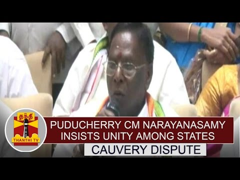 Cauvery Dispute : Puducherry CM Narayanasamy Insists Unity among States | Thanthi TV