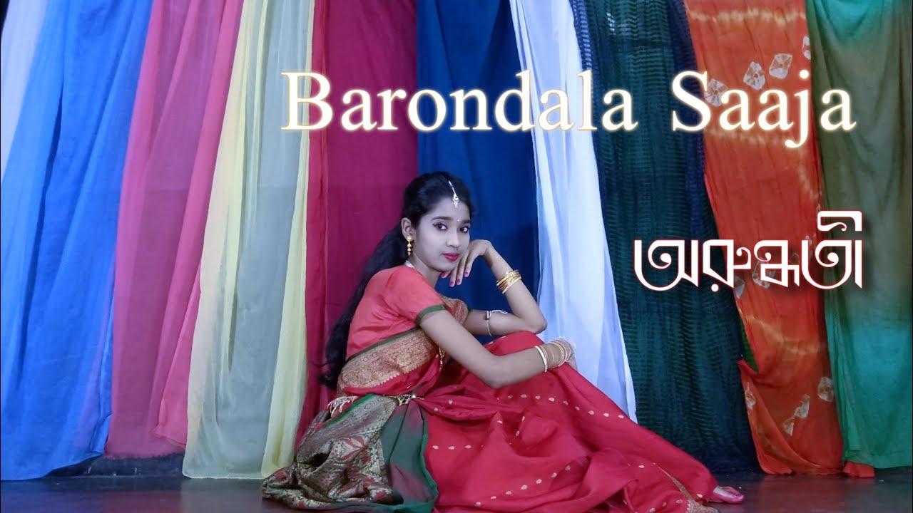 Download Barondala Saaja Dance Cover | Dancer Piyali | Arundhuti | Koel | Indranil | Jeet | Dance Cover |