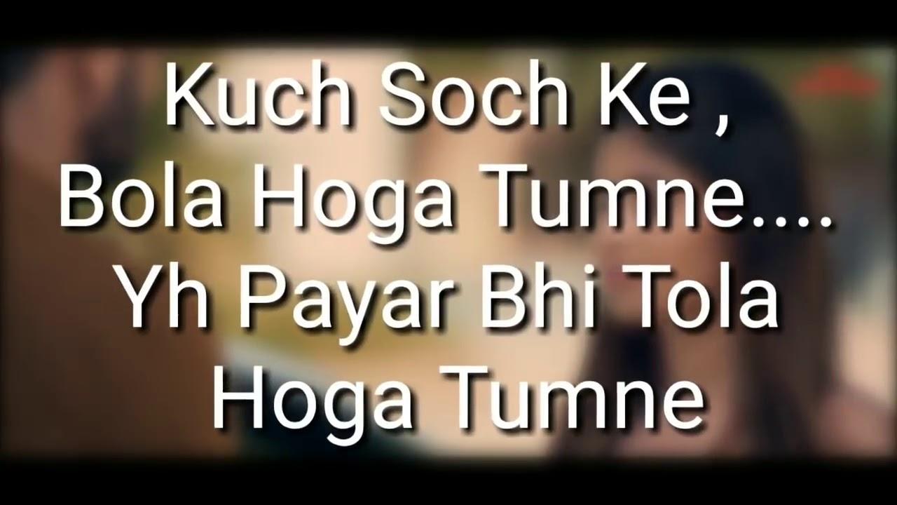 Isme Tera Ghata Lyrics Video Sad Song Youtube