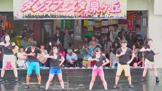 農芸高校ダンスボーカル部 ②・ダンスフェスタ in 泉ヶ丘・Nougei high school dance vocal part・Dance Festa in Izumigaoka
