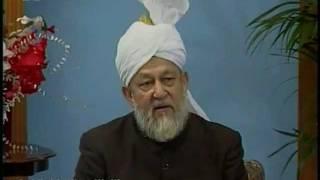Tarjumatul Quran - Sura' al-An'am [The Livestock]: 131-141.