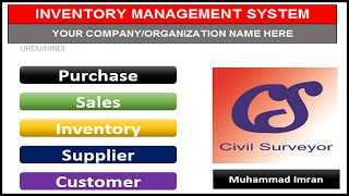 Inventory Management System In Excel