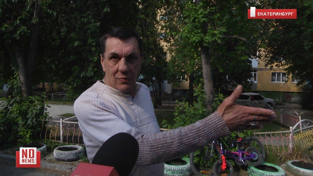В Екатеринбурге снова стреляли в спальном районе