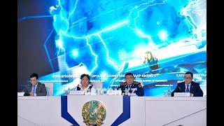 О временной регистрации автотранспорта, ввезенного в Казахстан из стран ЕАЭС