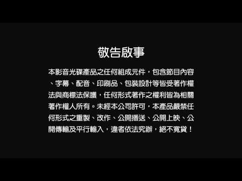 Steamboy (2004) // Bande-annonce 1 HD (VO)