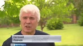 2016 06 26 Ловчев, Стогниенко, Рейнгольд о сборной на евро