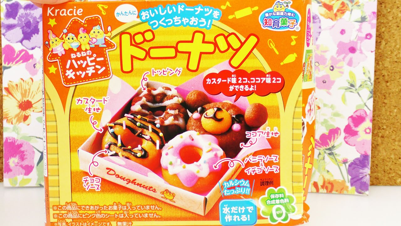 kracie popin 39 cookin 39 set soft donuts diy s igkeiten unboxing japanische s igkeiten diy. Black Bedroom Furniture Sets. Home Design Ideas