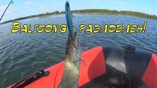 рыбалка в челябинской области озеро Калды