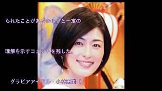 フリーアナウンサーの阿部哲子(39)が23日、アシスタントを務める...