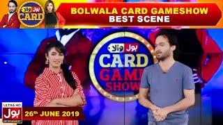 Waqar Zaka Nay Caller Say Aesa Kya Sawaal Kiya?? | BOLWala Card Game Show Best Scene