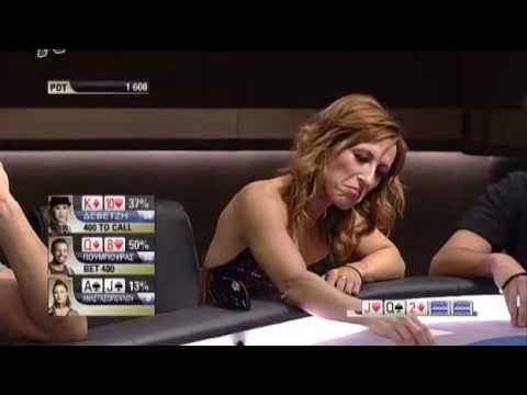 Celebrity Greek Stars Of Poker Episode 3 FULL
