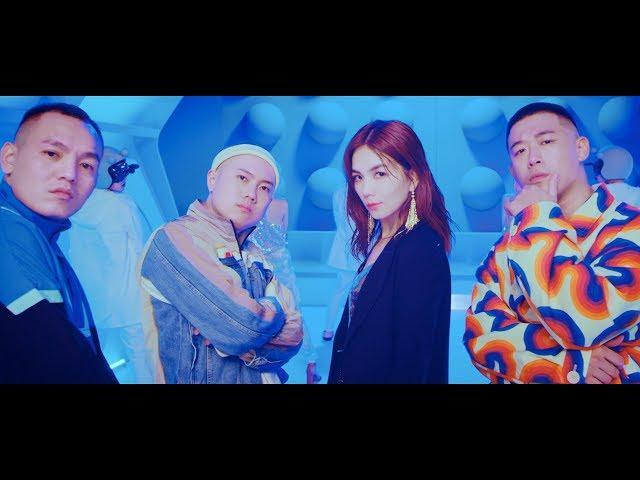 玖壹壹(Nine one one) - 來個蹦蹦 Ft. Ella 陳嘉樺 Like Boom Boom Ft. Ella 官方MV首播