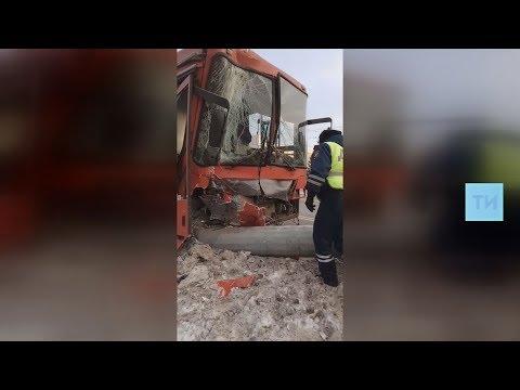 Появилось видео с места крупной аварии с автобусом в Казани
