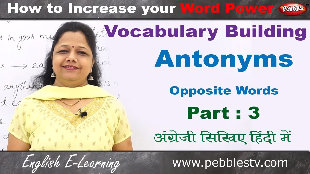 Learn Antonyms Part 3 || Vocabulary Building For Students II Learn English  Grammar in Hindi