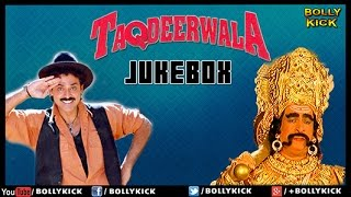 Best Bollywood Comedy Scenes Jukebox | Taqdeerwala