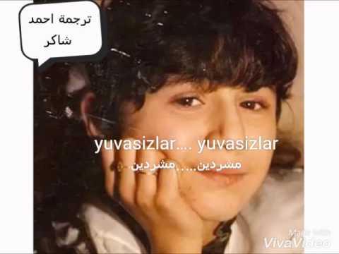 اجمل اغنية جيلان ceylan jaelan  مترجمة إلى العربي رووعه