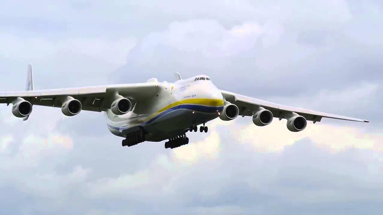 شاهد هبوط أكبر طائرة في العالم - أنتونوف 225 - YouTube