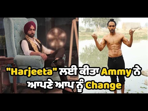 Ammy Virk lost 22 kgs for Harjeeta | New Look | Dainik Savera