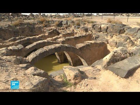 الأردن.. خزانات المياه الأثرية حل لمواجهة ندرة الماء؟